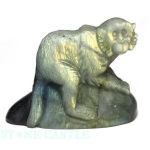 置物一点物 彫刻置物 サル ラブラドライト (小) No.17 天然石 パワーストーン※DM便・ネコポス不可※ stonecenter