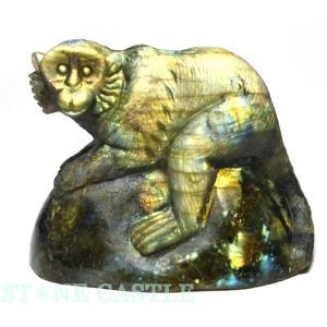 置物一点物 彫刻置物 サル ラブラドライト (小) No.18 天然石 パワーストーン※DM便・ネコポス不可※ stonecenter