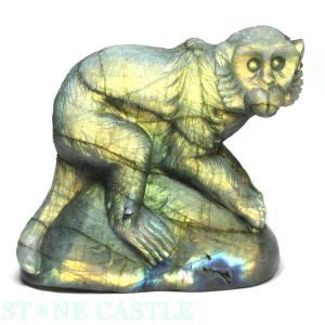 置物一点物 彫刻置物 サル ラブラドライト (小) No.22 天然石 パワーストーン※DM便・ネコポス不可※ stonecenter