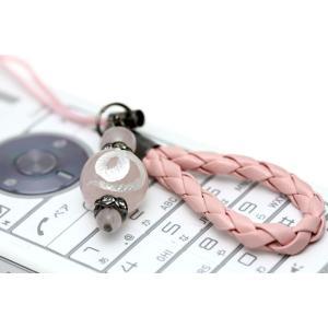 ストラップ 携帯 ストラップ 革ひも編み込みストラップ 携帯 ストラップ (ピンクひも) ローズクォーツ 蛇 (白彫り)12mm 天然石 パワーストーン|stonecenter