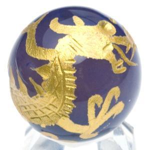 置物 インテリア 彫刻置物 丸玉 ブルーメノウ20mm (金彫り) 青龍 天然石 パワーストーン|stonecenter