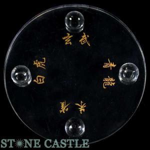 店舗備品 アクリル玉台盤 四神獣 (4つ穴) (クリア) 直径11.5cm 天然石 パワーストーン stonecenter
