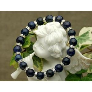 Lサイズ 幸運の青いゴージャスなラピスラズリ パワーストーン ブレスレット |stonemagic