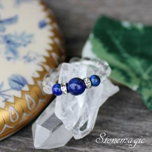 ラピスラズリ   パワーストーン リング 指輪 かわいいモンプティ  9月の誕生石|stonemagic