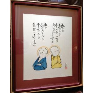 仏画 額入り stoneyamagishi5