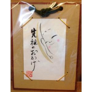 仏画 色紙 小 stoneyamagishi5
