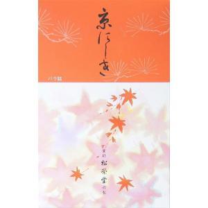 京線香 「京にしき」 大バラ 5箱セット