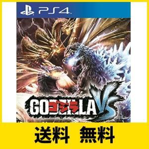 超破壊と特撮再現のゴジラアクション PS4で超進化!  ●夢のVS実現!登場全怪獣プレイアブル化! ...
