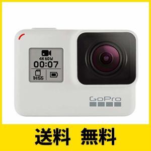 GoPro史上最も先進的なモデルの「HERO7 ブラック」に限定のホワイトカラーが登場しました。  ...
