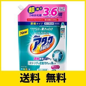 商品紹介                                       「濃縮酵素パワ...