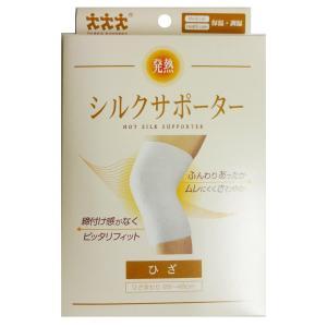 スリーランナー 発熱・シルクサポーター (ひざ用) 1枚入 No.7800|stonline