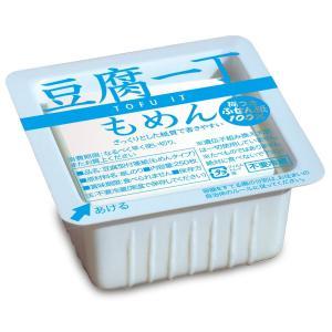 ジオ 付箋 メモ 豆腐一丁 もめん 小 TMS-1|stonline