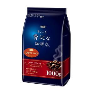 AGF ちょっと贅沢な珈琲店 レギュラーコーヒーモカ・ブレンド 1000g|stonline