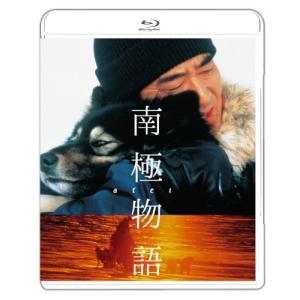 南極物語 Blu-ray stonline