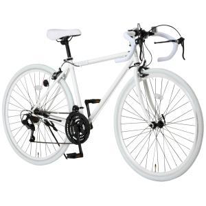 Grandir(グランディール) ロードバイク 700C シマノ21段変速[サムシフター]  2WAYブレーキシステム搭載  フレームサイズ470 Grandir Sensitive ホワイト [470] stonline