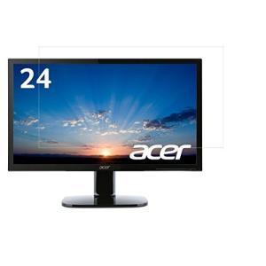 Acer モニター ディスプレイ KA240Hbmidx 24インチ対応液晶画面保護フィルム  目の保護 指紋防止 反射防ぎ 電磁波カット【540-0021-01】|stonline