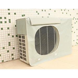 オーディオファン 室外機用カバー エアコンの効率アップに! 寸法 : 80cm × 32cm × 55cm グレー stonline