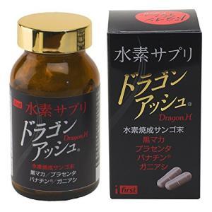 水素焼成サンゴ末 ドラゴンアッシュ(水素焼成サンゴ末サプリメント)|stonline