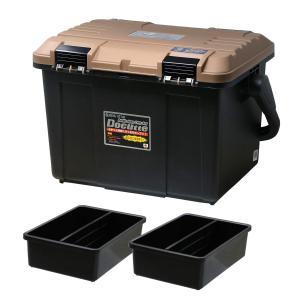 リングスター 収納ケース ドカット D-5000 中皿2個入り 限定カラー デザートモカ stonline