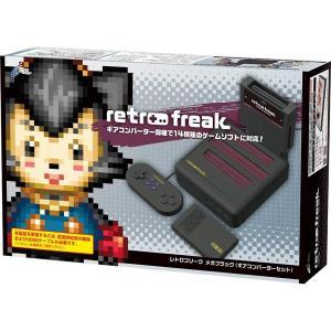 レトロフリーク (レトロゲーム互換機) メガブラック ギアコンバーターセット|stonline