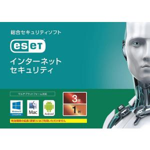 ESET インターネット セキュリティ(最新) 1台3年版 カード版 Win/Mac/Android対応 stonline