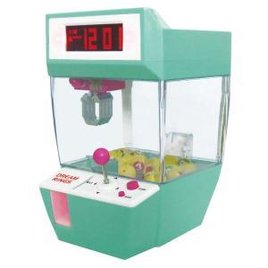 フェリモア 目覚まし時計 デジタル UFOキャッチャー ミニクレーンゲーム 卓上 おもちゃ雑貨 (グリーン)|stonline