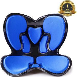 Bebomne 骨盤サポートチェア 骨盤矯正 チェア 骨盤サポートシート [ 1年保証 ] ボディメイクシート スタイル 腰痛クッション 骨盤 姿勢矯正 椅子 腰痛 バランス|stonline