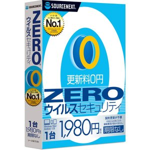 ZERO ウイルスセキュリティ(最新) 1台版 Win/Mac/Android対応 stonline