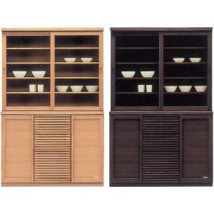 食器棚 ダイニングボード 幅120cm 木製 完成品 開梱設置付き|store-anju