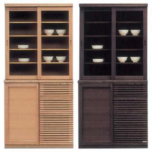 食器棚 ダイニングボード 幅90cm 木製 完成品 開梱設置付き|store-anju