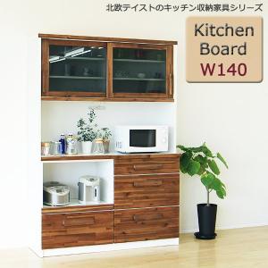 食器棚 ダイニングボード レンジ台 キッチン収納 木製 完成品 引き戸 日本製  幅140cm 木製 開梱設置付き|store-anju
