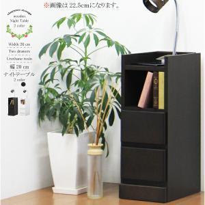 ナイトテーブル サイドボード 隙間収納 ミニチェスト 幅20cm 日本製 シンプル|store-anju