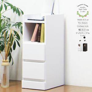 ナイトテーブル サイドボード 隙間収納 ミニチェスト 幅23cm 日本製 シンプル|store-anju