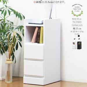 ナイトテーブル サイドボード 隙間収納 ミニチェスト 幅25cm 日本製 シンプル|store-anju