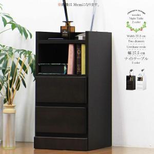 ナイトテーブル サイドボード 隙間収納 ミニチェスト 幅28cm 日本製 シンプル|store-anju
