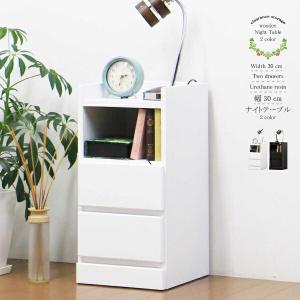 ナイトテーブル サイドボード 隙間収納 ミニチェスト 幅30cm 日本製 シンプル|store-anju
