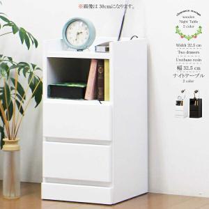 ナイトテーブル サイドボード 隙間収納 ミニチェスト 幅33cm 日本製 シンプル|store-anju