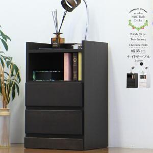 ナイトテーブル サイドボード 隙間収納 ミニチェスト 幅35cm 日本製 シンプル|store-anju