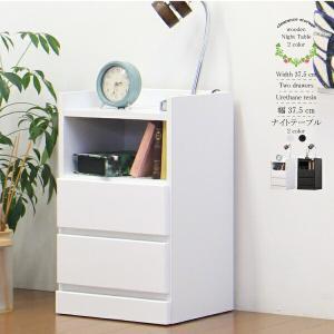 ナイトテーブル サイドボード 隙間収納 ミニチェスト 幅38cm 日本製 シンプル|store-anju