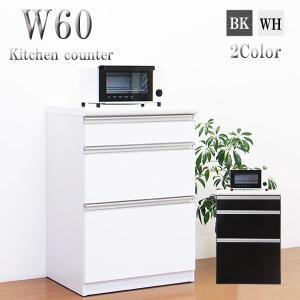 キッチンカウンター 完成品 幅60cm 間仕切り 収納 食器棚 レンジ台 国産 北欧の写真