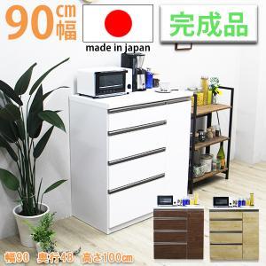 キッチンカウンター 幅90cm 完成品 間仕切り 収納 食器棚 レンジ台 国産 北欧|store-anju|01