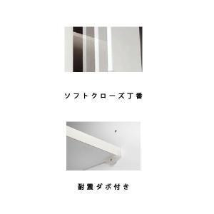 キッチンカウンター 幅90cm 完成品 間仕切り 収納 食器棚 レンジ台 国産 北欧|store-anju|02