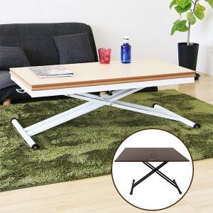 リフティングテーブル 伸長式 昇降式テーブル 幅110cmの写真