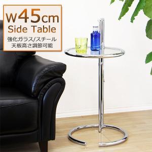 サイドテーブル 丸ガラス ベッドサイド リビング ソファサイド|store-anju