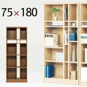 オープンシェルフ オープンラック 木製 本棚 完成品 幅75cm おしゃれ 日本製|store-anju