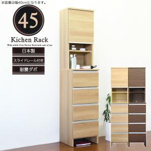 サニタリーチェスト 隙間収納  完成品 幅45cm 日本製 ランドリー収納 洗面所 リビング|store-anju