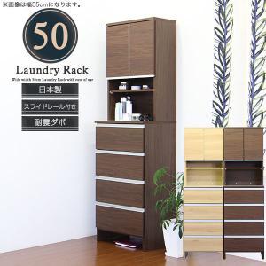 サニタリーチェスト 隙間収納  完成品 幅50cm 日本製 ランドリー収納 洗面所 リビング|store-anju