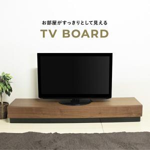 テレビボード テレビ台 モダン 木製 ローボード 完成品 日本製 store-anju