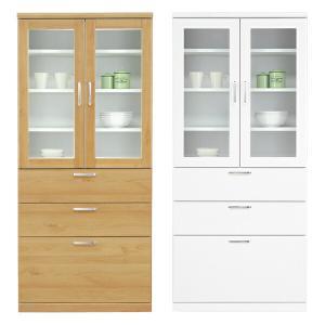 食器棚 完成品 幅80cm ダイニングボード 国産 カップボード|store-anju