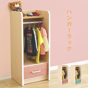 子供用ハンガーラック チェスト 完成品 幅40cm 引き出し付き収納 木製家具 日本製|store-anju